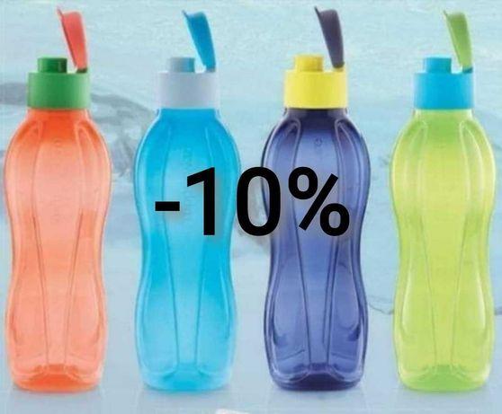 Намалени бутилки на TUPPERWARE