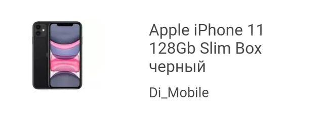 iPhone 11, 128 g