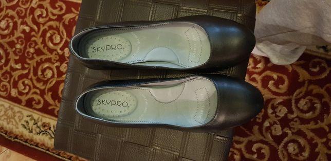 Pantofi Skypro originali