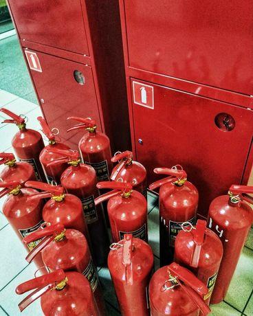 Перезарядка огнетушителей Пожарное оборудование Видеонаблюдение