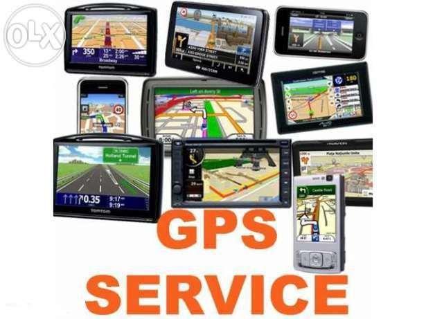 Navigatii GPS actualizari Harti Garmin,Mio,Serioux,Evolio,Smailo,ETC..