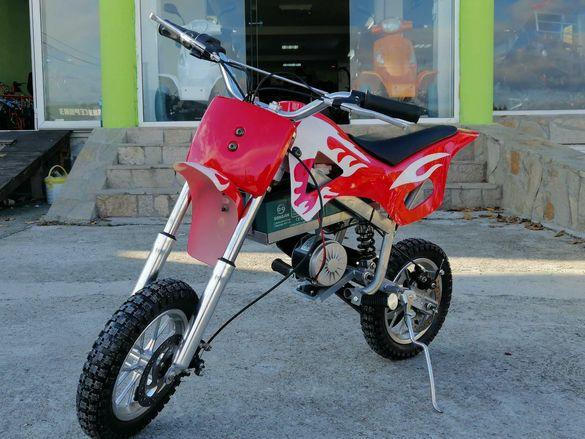 електрически детски кросов мотор MaxMotors  RED