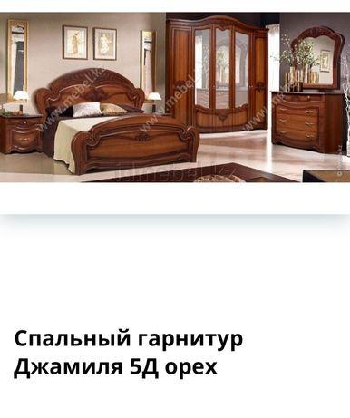 Б/У Спальный гарнитура ДЖАМИЛЯ 5Д орех
