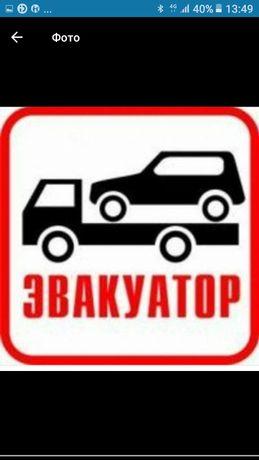 Услуги эвакуатора 24 часа