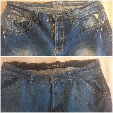 Продам шорты мужские р. 36 /XL