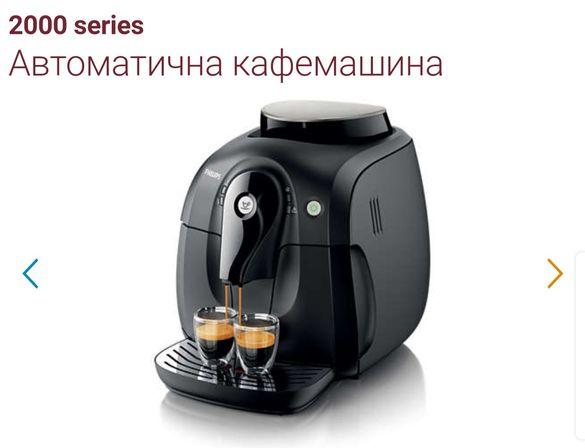 Автоматична кафемашина Phillips HD 8650/09