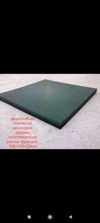 Резиновые и травмобезопасные плитки