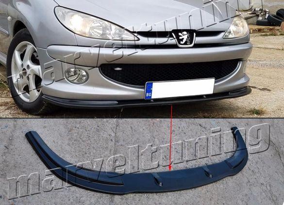 Лип спойлер (тунинг добавка) за предна броня на Пежо 206/Peugeot 206