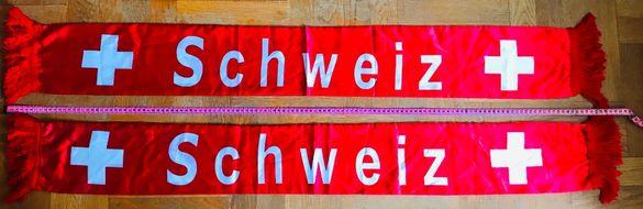 Фен шал флаг знаме Швейцария