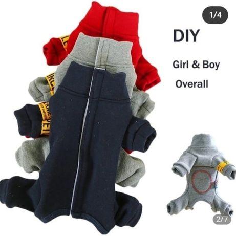 Продам одежду для собак