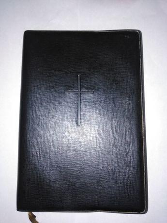 Carte de rugaciuni veche(Astept oferte)