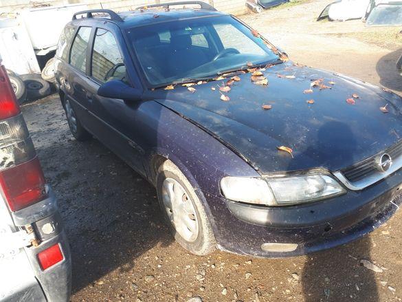 Опел Вектра Б 2.0 ТД Opel Vectra B 2.0DTL на части