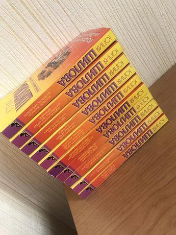 Продам 10 книг шиловой