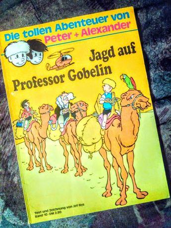 Marile aventuri ale lui Peter+Alexander Vol.10 La vânătoare cu prof. G