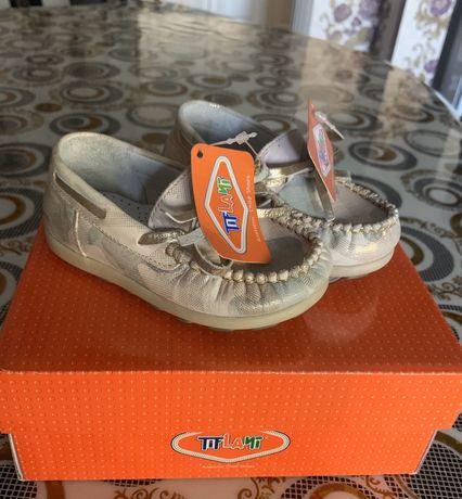 Новые туфли Tiflani 21 размер