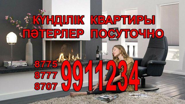 3 х комнатная квартира в районе саяхат от АБСОЛЮТ