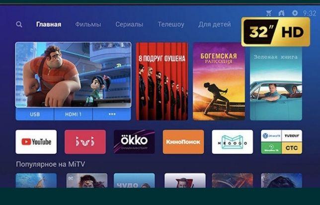 телевизор Плазма Смарт ТВ