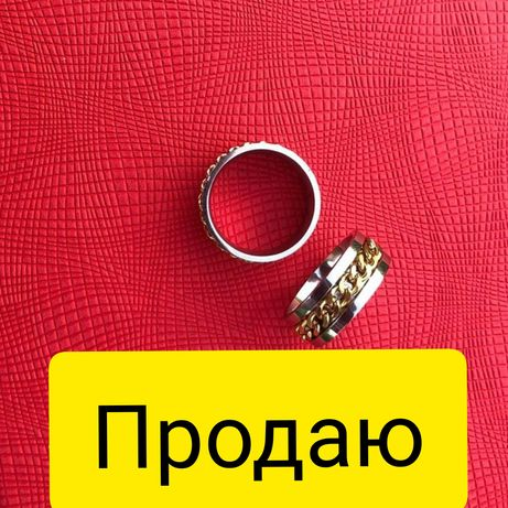 Кольцо стандарт 1500 тг