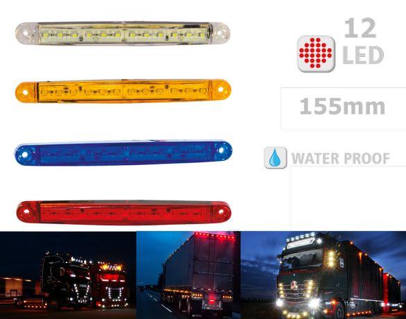 LED Габарити с 12 Диода Светлини Маркер за Камион Ремарке Бус 12V 24V