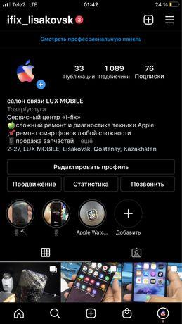 Сервисный центр i-fix ремонт техники apple и не только