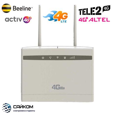4G WiFi Интернет Модем/Две Антенны 4G/Работает на Любой SIM Карте
