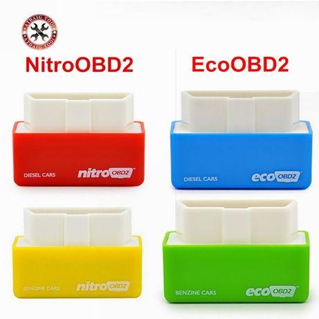 Eco OBD2 chip tuning box reduce consumul Benzina sau Diesel