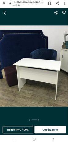 Новые Офисные столы в Астане