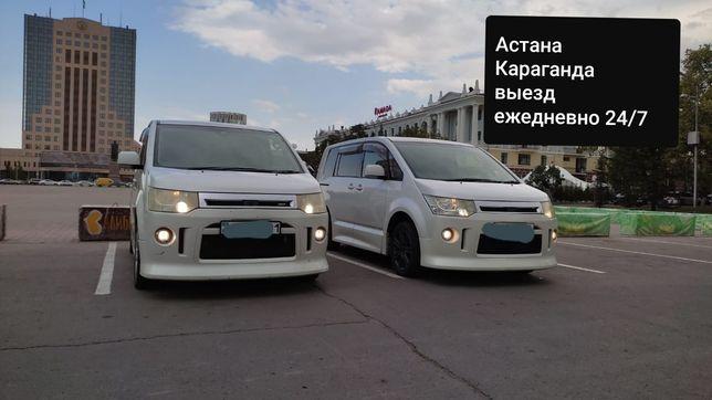 Продается Митсубиси Каз учёт