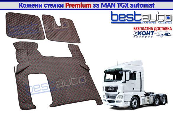 Кожени стелки PREMIUM за камион за МАН ТГХ / MAN TGX автоматични скоро