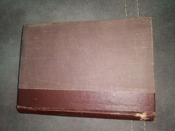 Полное собрание сочинений И.С.Тургенева 7 том 1898г.