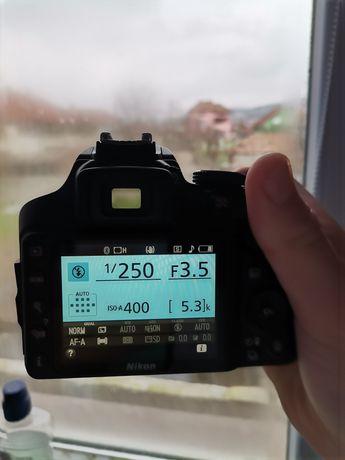 Vand Nikon D3400