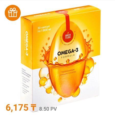 рыбий жир(OMEGA-3)
