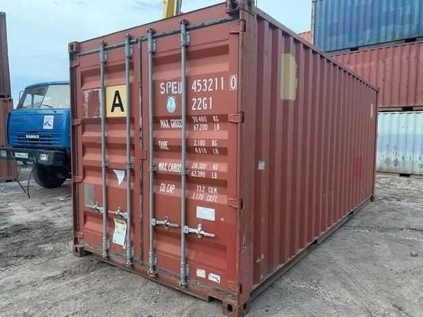 Контейнеры 20 тонн. Погрузка бесплатная