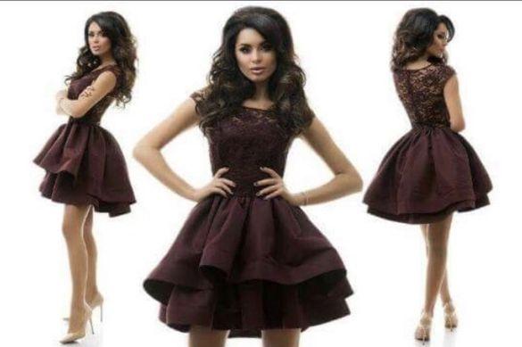Бална/официална рокля