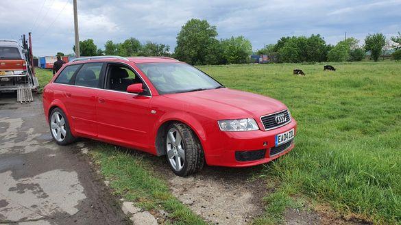 Ауди а4 б6 1.8т sline на части / Audi a4 b6 1.8t sline na chasti