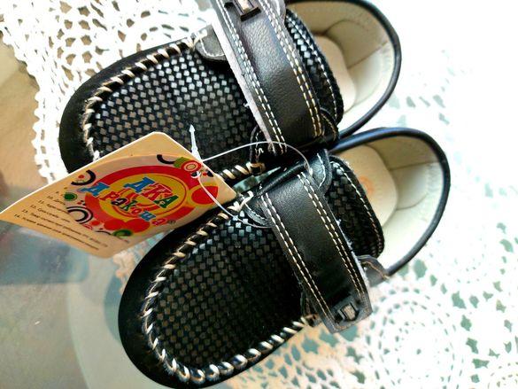 Официални обувки за момче 26н.