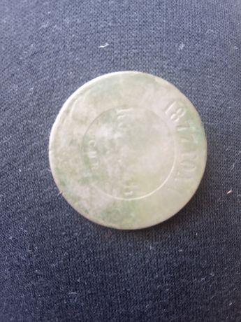 Монета 5 копеек 1877 года медная