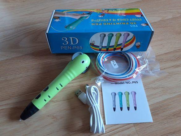 3D Писалка / Химикал / 3D Pen
