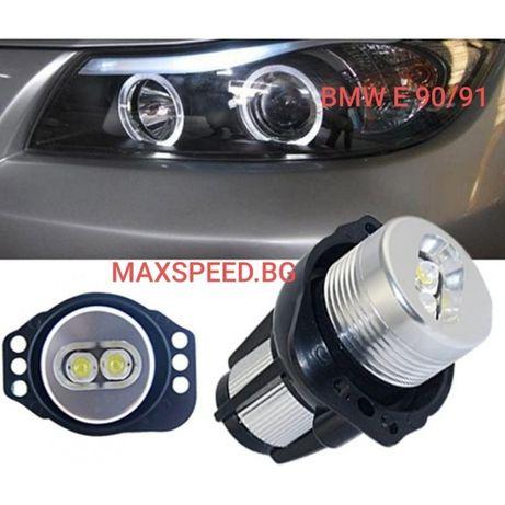 BMW Е-90,91 Диодни LED Крушки За Ангелски Очи Бели