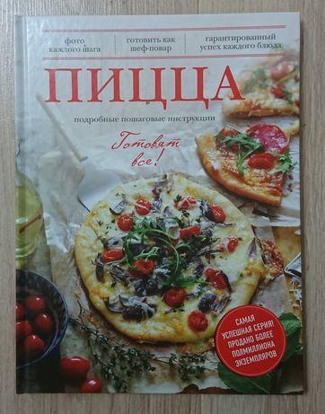 Книги по кулинарии и рукоделию по 1000 тг