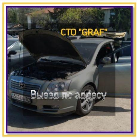 СТО на выезд , ремонт авто