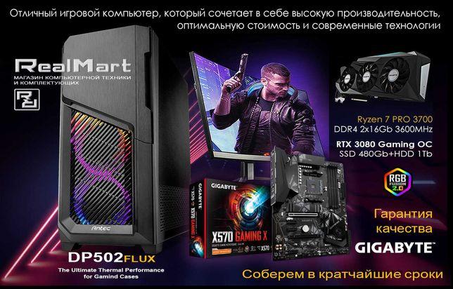 Игровой компьютер Ryzen 7 PRO 3700, DDR4 2x16Gb RTX 3080 Gaming OC