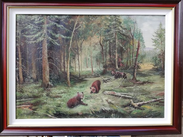 """"""" Pădurea urșilor """", tablou splendid, Lică Flesaru, u/p, cu ramă lemn"""