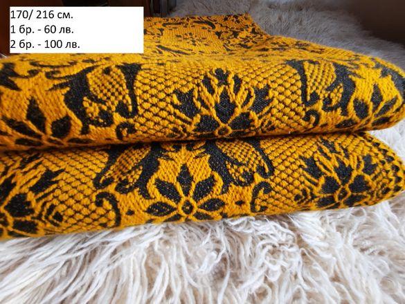 Нови вълнени покривки/ килими