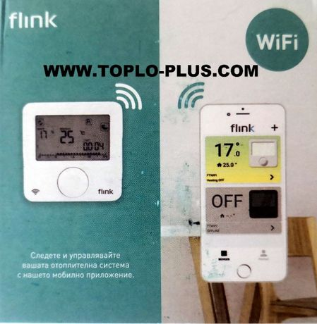 Безжичен Wi Fi интернет програмируем стаен термостат