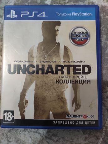 UNCHARTED (3 части игры в одном диске)