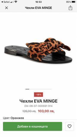 Продавам чехли Eva Minge