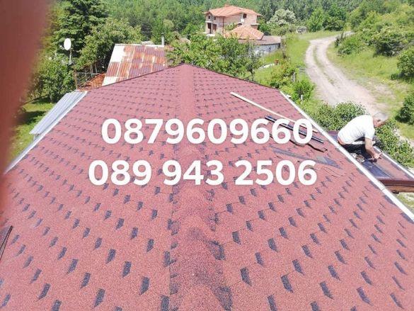 Хидроизолация и Ремонт на покриви. Гаранция и Качество Достъпни цени