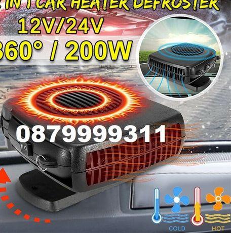 ХИТ Печка Духалка Вентилатор за кола с дръжка автомобил 12v климатик