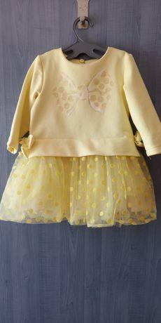 Жълта бебешка рокля Contrast
